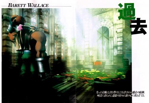 Square Enix, Final Fantasy VII, Barret Wallace, Marlene Wallace