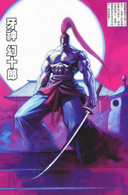 SNK, Samurai Spirits, Genjuro Kibagami