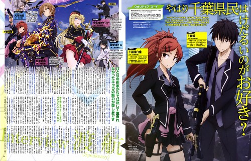 Kazumasa Ishida, A-1 Pictures, Qualidea Code, Kasumi Chigusa, Hotaru Rindo