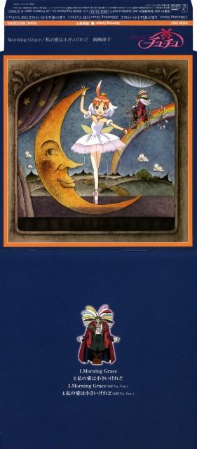 Hal Film Maker, Princess Tutu, Drosselmeyer, Ahiru Arima, Album Cover