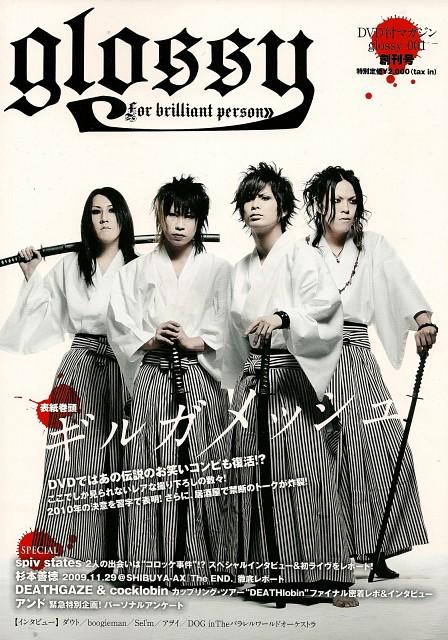 Shuu, Girugamesh, Satoshi (J-Pop Idol), Nii, Ryo (J-Pop Idol)