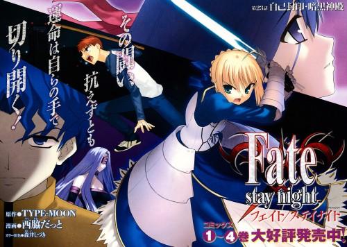 Datto Nishiwaki, TYPE-MOON, Fate/stay night, Shinji Matou, Sakura Matou