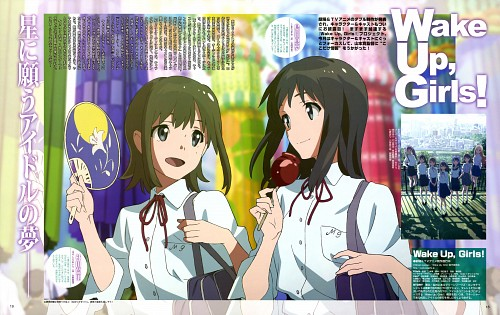 Sunao Chikaoka, Ordet, Tatsunoko Production, Wake Up Girls!, Mayu Shimada