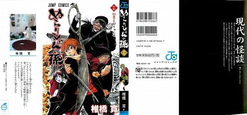 Hiroshi Shiibashi, Nurarihyon no Mago, Rikuo Nura, Natsumi Torii, Shouei
