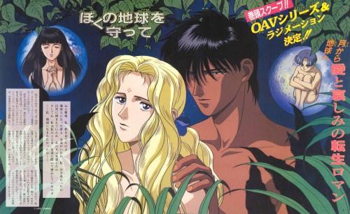 Saki Hiwatari, Please Save My Earth, Rin Kobayashi, Shion (Please Save My Earth), Mokuren