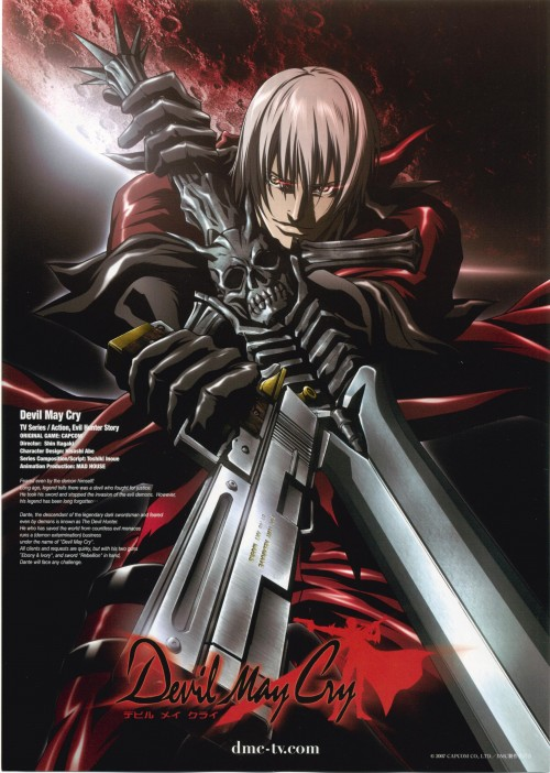 Madhouse, Capcom, Devil May Cry, Dante