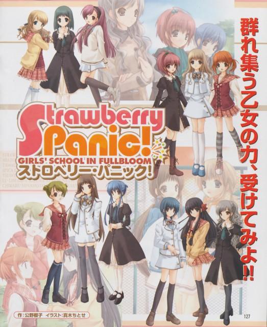 Chitose Maki, Strawberry Panic!