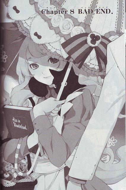 Ikumi Katagiri, Are You Alice, Maryanne (Are You Alice)