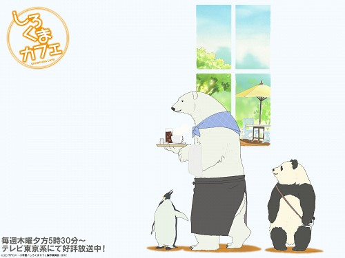 Aloha Higa, Studio Pierrot, Shirokuma Cafe, Panda (Shirokuma Cafe), Shirokuma