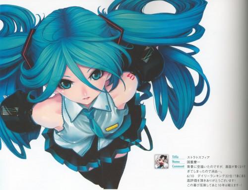 Keiichi Kunishige, Vocaloid, Miku Hatsune