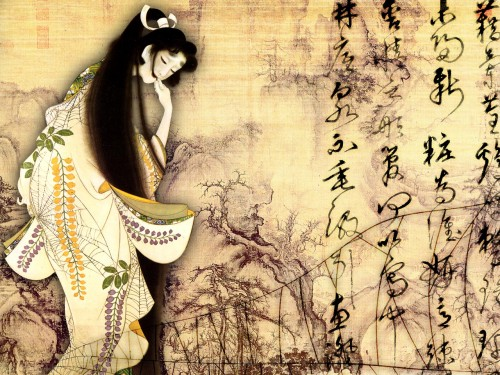 Uemura Shoen Wallpaper