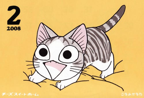 Kanata Konami, Chi's Sweet Home, Chi (Chi's Sweet Home)