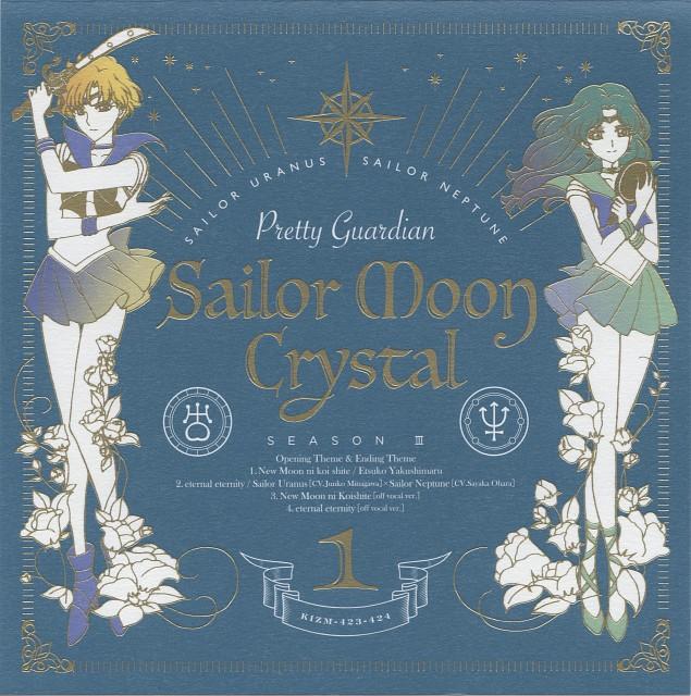 Toei Animation, Bishoujo Senshi Sailor Moon, Sailor Neptune, Sailor Uranus, Album Cover
