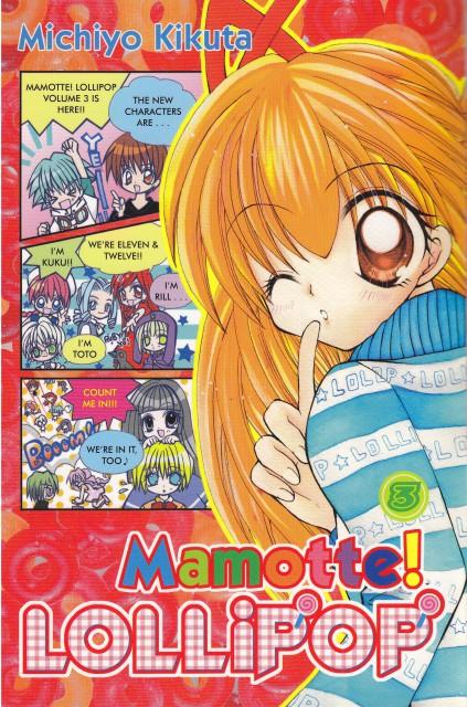 Kikuta Michiyo, Mamotte! Lollipop, Nina Yamada, Manga Cover