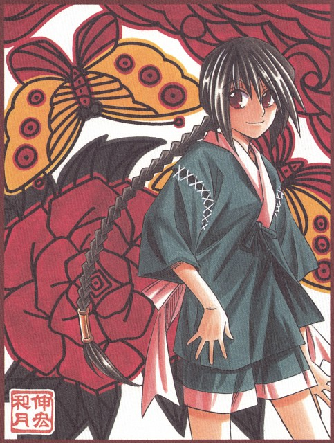 Nobuhiro Watsuki, Rurouni Kenshin, Misao Makimachi