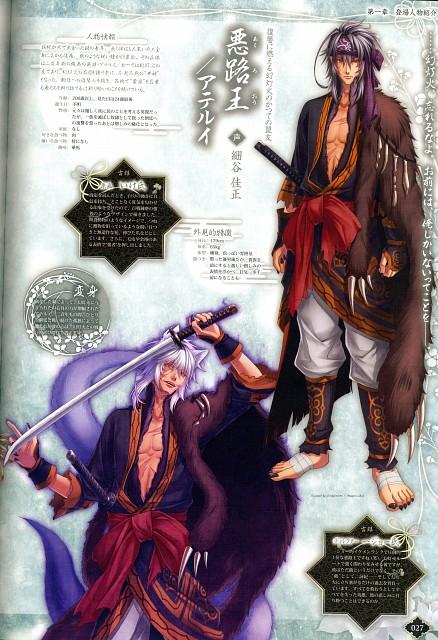 Ike (Mangaka), Idea Factory, Shirahana no Ori  Visual Fanbook, Shirahana no Ori, Aterui