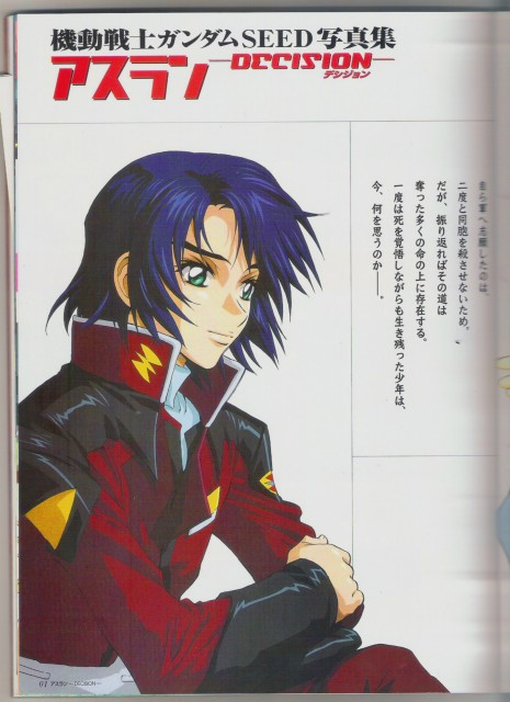 Sunrise (Studio), Mobile Suit Gundam SEED, Athrun Zala