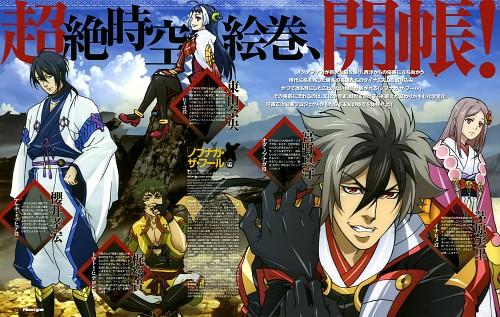 Yone Kazuki, Takako Shimizu (Mangaka), Satelight, Nobunaga the Fool, Hideyoshi Toyotomi (Nobunaga the Fool)
