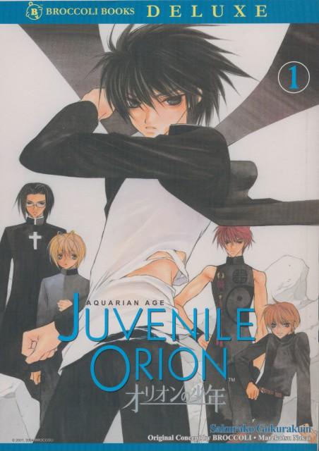 Sakurako Gokurakuin, Broccoli, Juvenile Orion, Tomonori Nakaura, Manga Cover