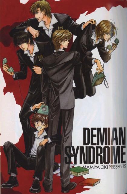 Mamiya Oki, Demian Syndrome, Joichiro Takayama, Takashi Azuma, Kurachi