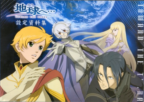 Nobuteru Yuuki, Tokyo Kids, Toward the Terra, Physis, Keith Anyan