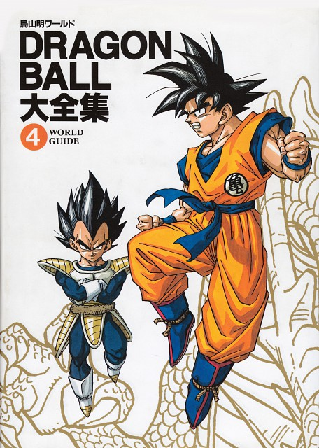 Akira Toriyama, Toei Animation, Dragon Ball, Son Goku, Vegeta
