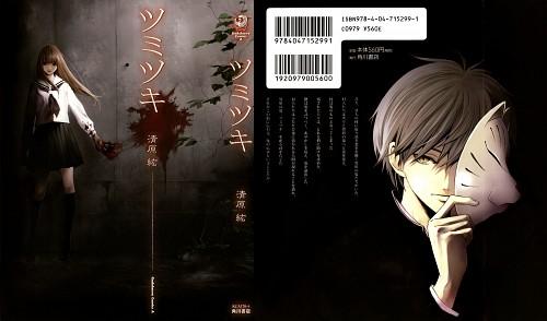 Hiro Kiyohara, Tsumitsuki, Kuroe, Makoto Asakura, Manga Cover