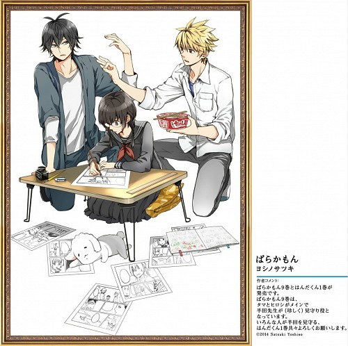 Satsuki Yoshino, Kinema Citrus, Barakamon, Seishu Handa, Tamako Arai