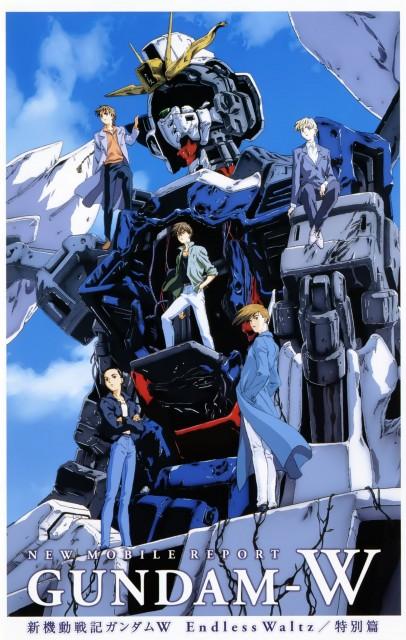 Sunrise (Studio), Mobile Suit Gundam Wing, Duo Maxwell, Chang Wufei, Trowa Barton