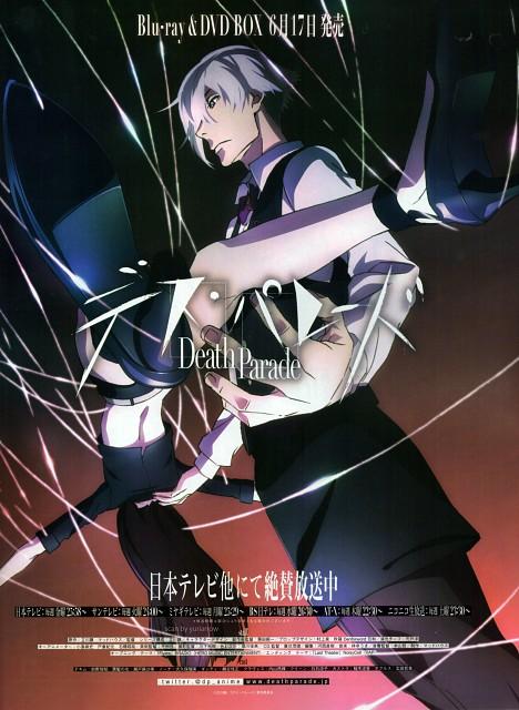Madhouse, Death Parade, Chiyuki, Decim, Magazine Page