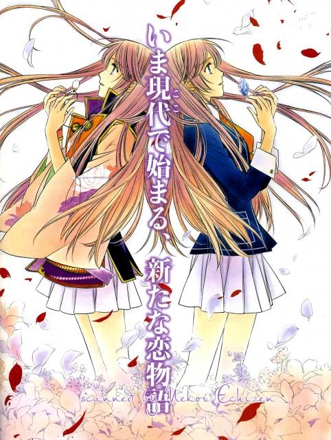 Tohko Mizuno, Harukanaru Toki no Naka de 3, Nozomi Kasuga