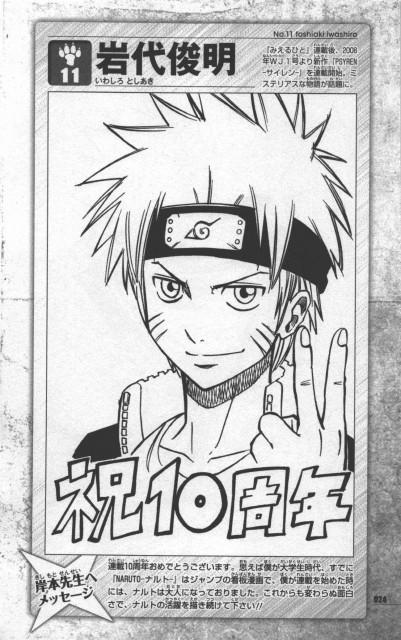 Toshiaki Iwashiro, Naruto, Mina no Sho Fan Book, Naruto Uzumaki, Doujinshi