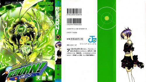 Akira Amano, Katekyo Hitman Reborn!, Chrome Dokuro, Lambo, Lampou