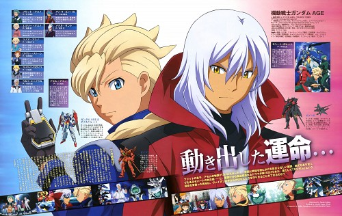 Sunrise (Studio), Mobile Suit Gundam AGE, Asemu Asuno, Zeheart Galette, Magazine Page