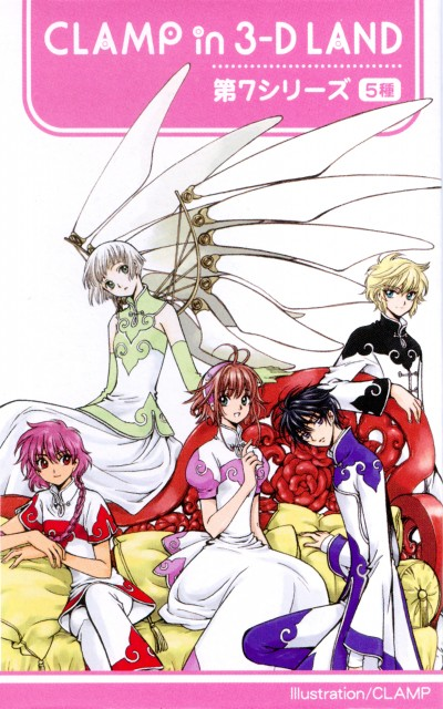 CLAMP, Madhouse, Bee Train, CLAMP School Detectives, Clover