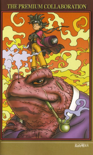 Masashi Kishimoto, Akira Toriyama, Dragon Ball, Naruto, Mina no Sho Fan Book