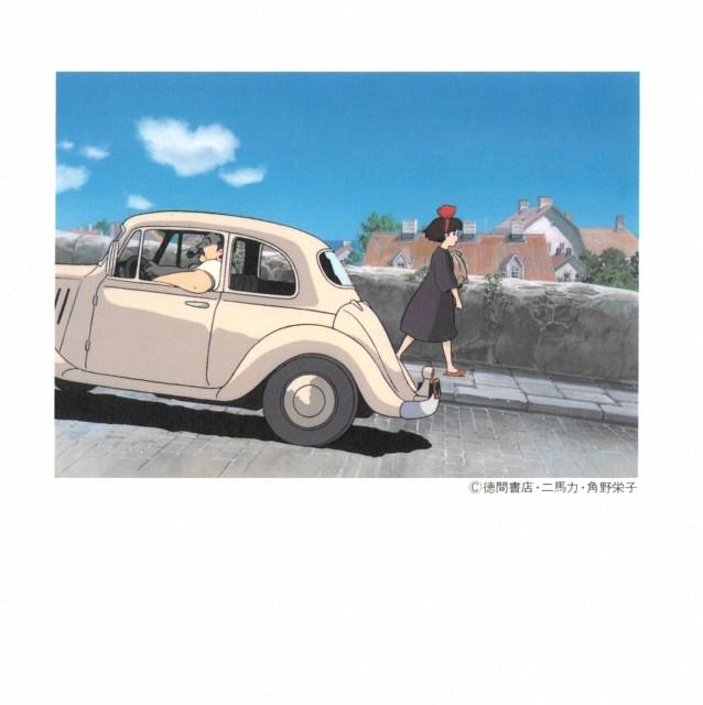 Studio Ghibli, Kiki's Delivery Service, Kiki Okino, Album Cover