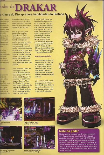 KOG, Grand Chase, Dio Burning Canyon, Magazine Page