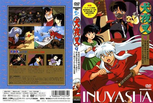 Rumiko Takahashi, Sunrise (Studio), Inuyasha, Kirara, Kagome Higurashi