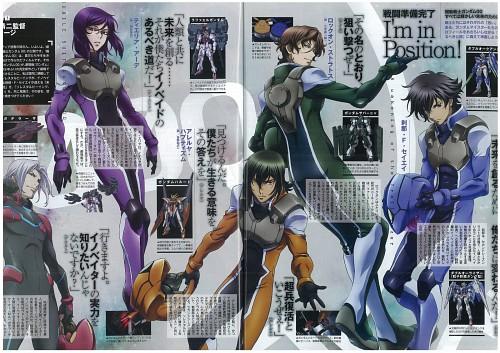 Sunrise (Studio), Mobile Suit Gundam 00, Setsuna F. Seiei, Haro, Tieria Erde