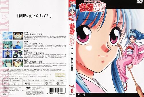 Studio Pierrot, Yuu Yuu Hakusho, Kazuma Kuwabara, Yukina, Yusuke Urameshi
