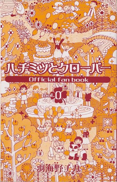 Chika Umino, J.C. Staff, Honey and Clover, Shuuji Hanamoto, Hagumi Hanamoto