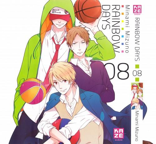 Minami Mizuno, Nijiiro Days, Natsuki Hashiba, Keiichi Katakura, Manga Cover