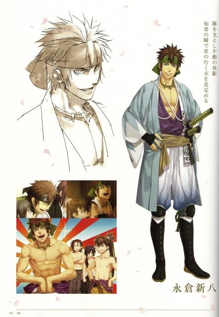Yone Kazuki, Idea Factory, Hakuouki Shinsengumi Kitan, Chizuru Yukimura, Hajime Saitou (Hakuouki)