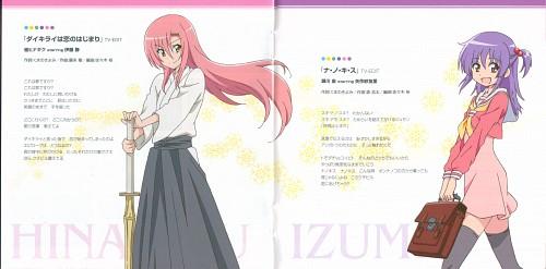 Kenjiro Hata, Hayate the Combat Butler, Izumi Segawa, Hinagiku Katsura