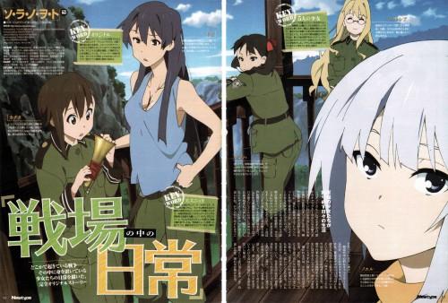Sora no Woto, Kanata Sorami, Noel Kannagi, Filicia Heideman, Kureha Suminoya