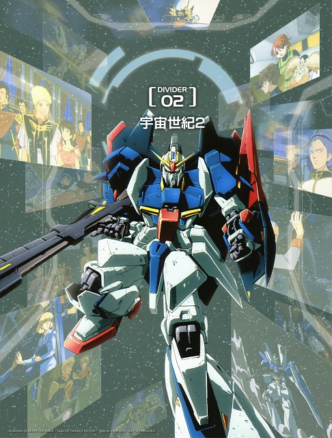 Morifumi Naka, Sunrise (Studio), Mobile Suit Zeta Gundam, Mobile Suit Gundam Double Zeta, Gundam Perfect Files