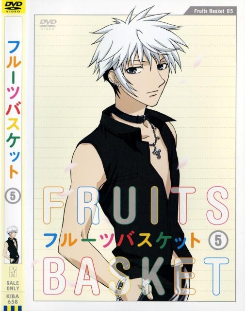 Natsuki Takaya, Fruits Basket, Hatsuharu Sohma
