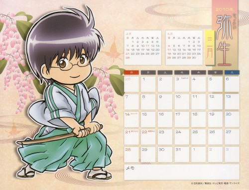 Hideaki Sorachi, Sunrise (Studio), Gintama, Shinpachi Shimura, Calendar