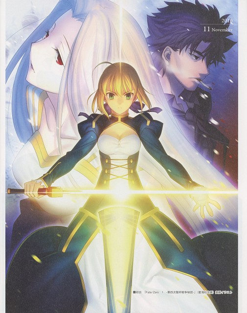 Takashi Takeuchi, TYPE-MOON, Fate/Zero, Fate/Art Chronicle, Kiritsugu Emiya
